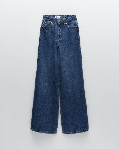 Текстильные широкие джинсы с высокой посадкой свободного кроя Zara