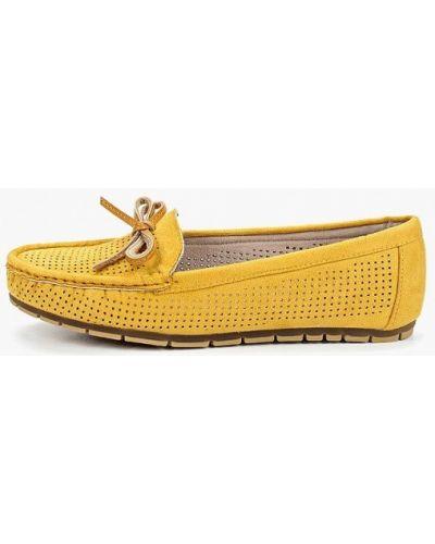 Мокасины замшевые желтый Kylie