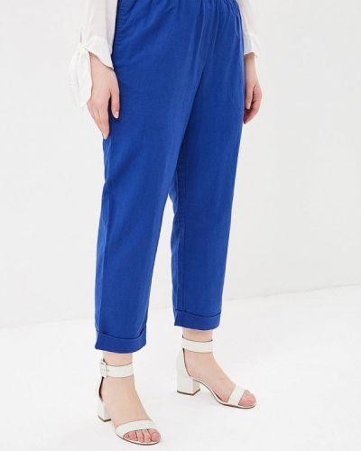Синие зауженные брюки Violeta By Mango