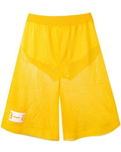 Желтые спортивные шорты Artica Arbox