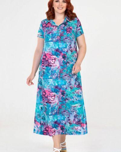 Бирюзовое платье рубашка Prima Linea