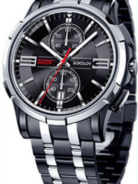 Часы механические водонепроницаемые с черным циферблатом Sokolov