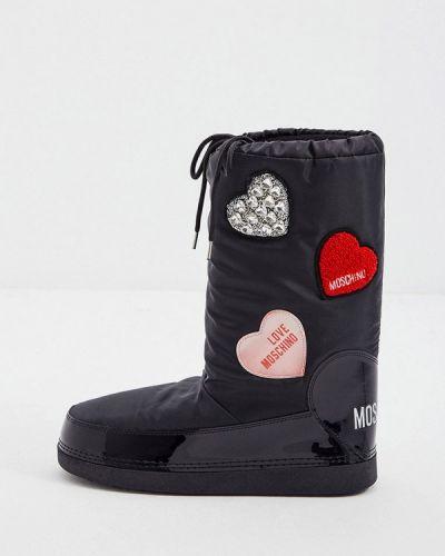 Луноходы - черные Love Moschino