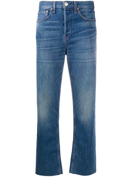 Укороченные джинсы - синие Rag & Bone/jean