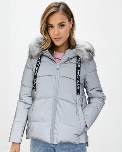 Серебряная утепленная куртка B.style