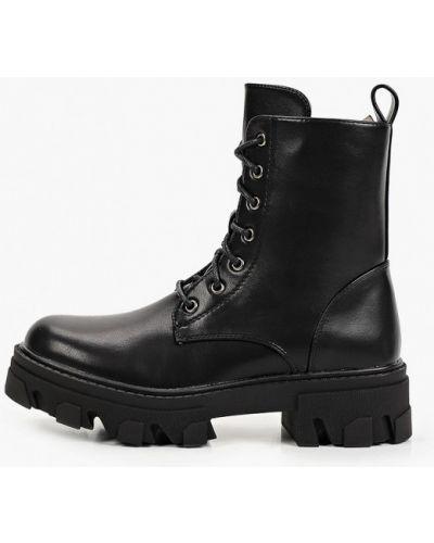 Черные демисезонные ботинки Sweet Shoes