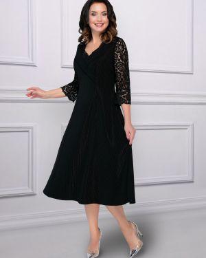 Вечернее платье макси платье-сарафан Charutti