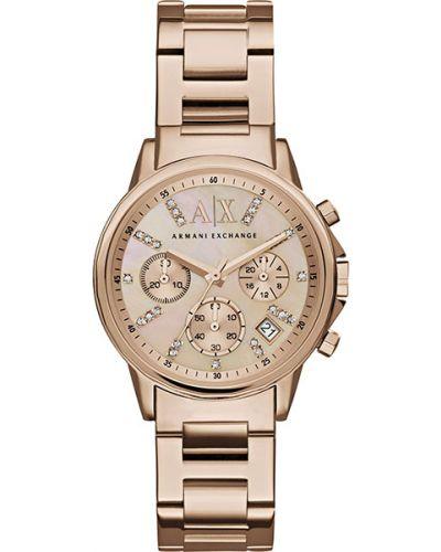Часы - серые Armani Exchange