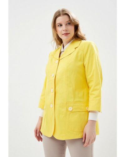 Желтый пиджак Silver String