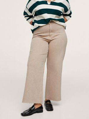 Бежевые прямые брюки Violeta By Mango