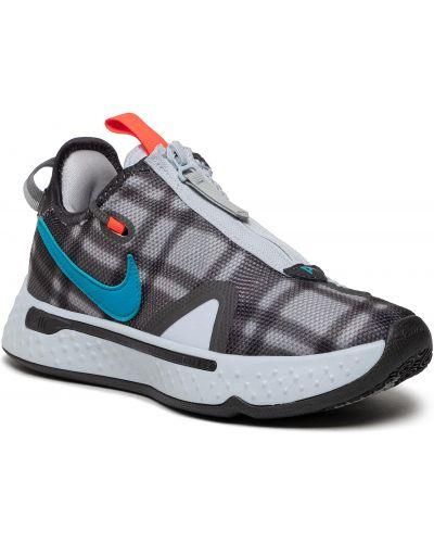 Sneakersy - szare Nike
