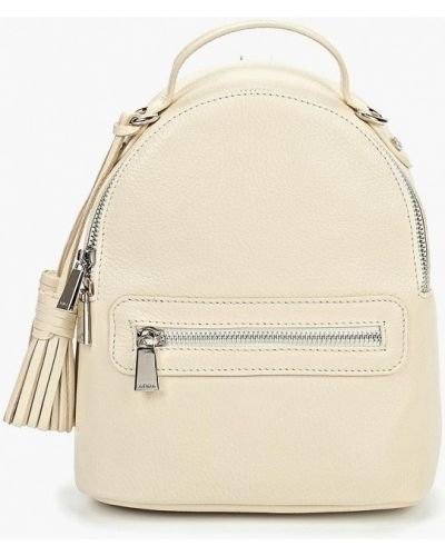 Рюкзак белый Afina