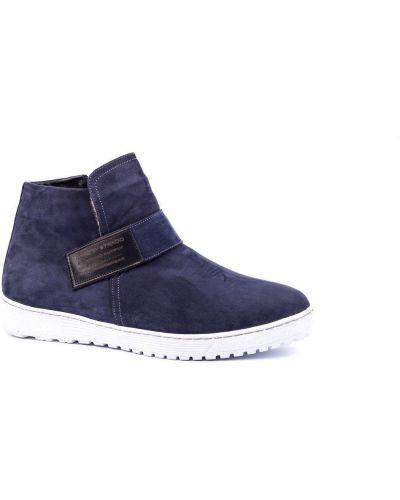 Ботинки из нубука - синие Strado