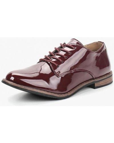 Кожаные ботинки осенние бордовые Topway