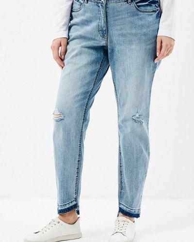 Голубые джинсы Studio Untold
