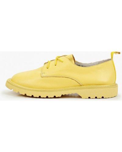Желтые кожаные ботинки Makfine