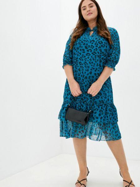 Повседневное бирюзовое повседневное платье Blagof