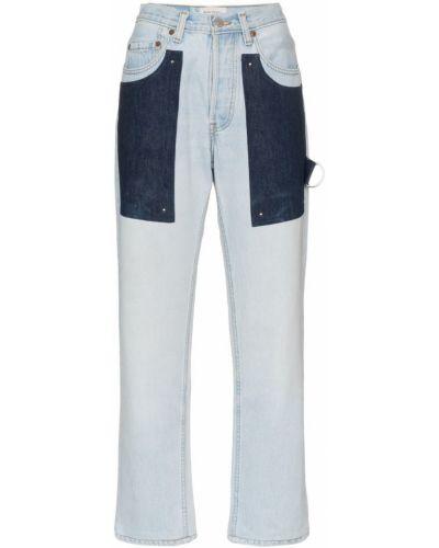 Прямые брюки с воротником Beau Souci