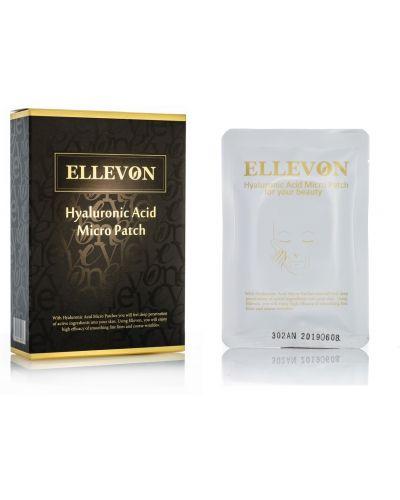 Патчи для глаз от морщин омолаживающие Ellevon