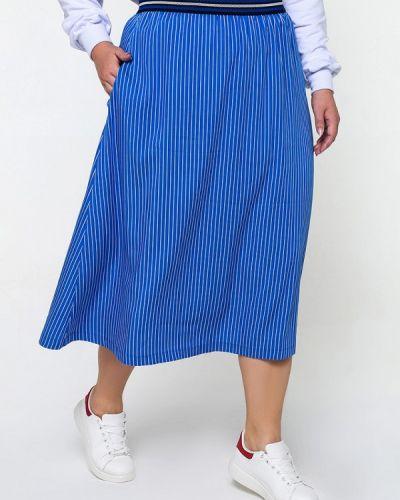 Юбка широкая синяя Matilda