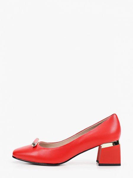 Красные кожаные туфли закрытые из натуральной кожи Graciana
