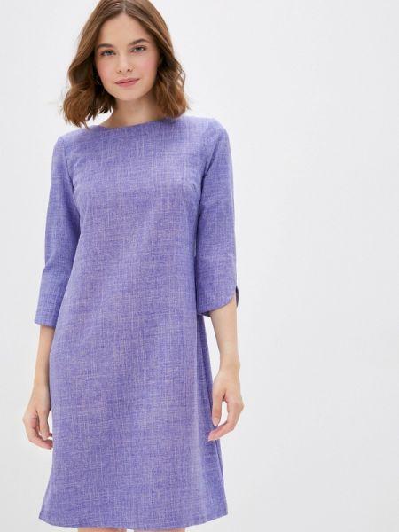 Фиолетовое платье Maurini