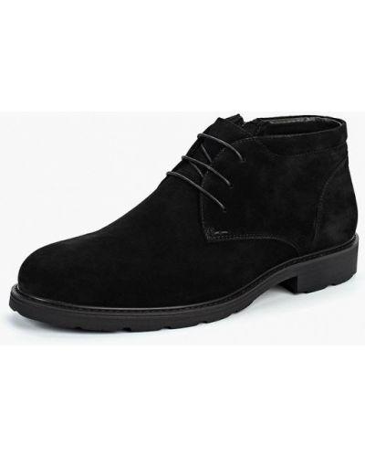 Ботинки осенние Marco Lippi