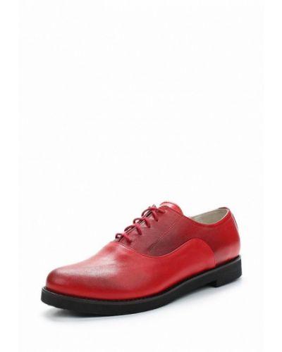 Красные ботинки Dali