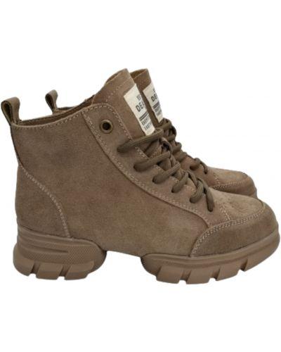Ботинки - бежевые Lifexpert