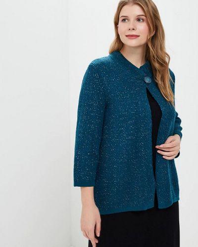 Синий кардиган Milana Style