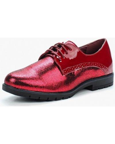 Красные кожаные ботинки Vh