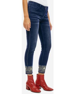 Укороченные брюки зауженные вельветовые Desigual