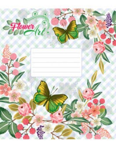 Бабочка с бабочками мрії збуваються