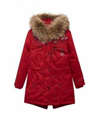 Куртка теплая Jan Steen