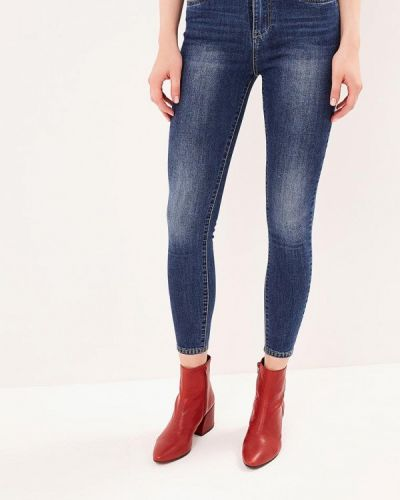 Розовые джинсы-скинни с пайетками Kiss Pink