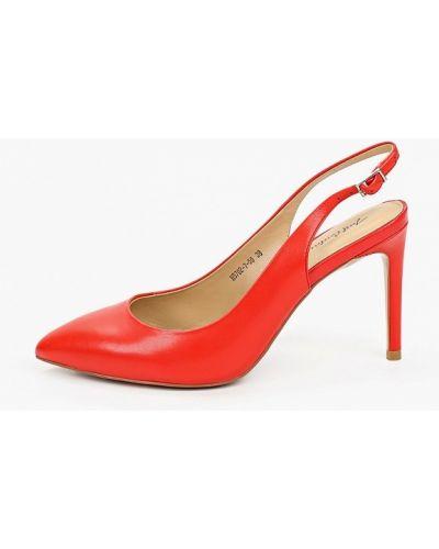 Кожаные красные туфли с открытой пяткой Just Couture