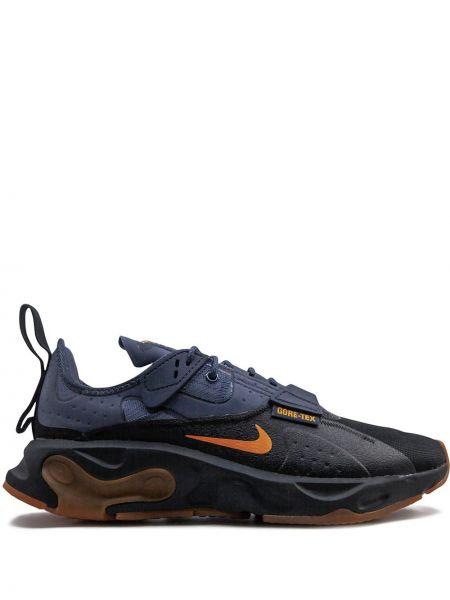 Sneakersy z siatką z logo Nike