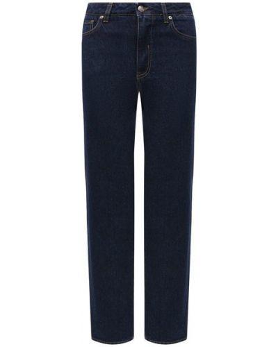 Хлопковые синие джинсы Two Women In The World