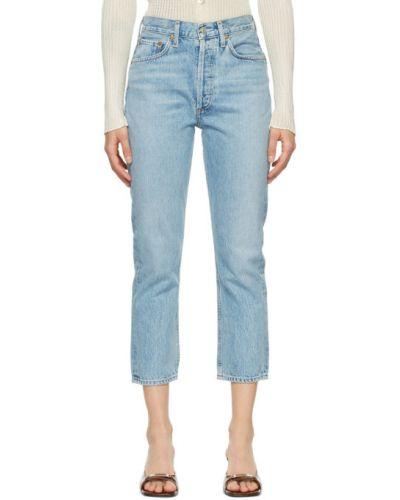 Синие прямые укороченные джинсы с карманами Agolde