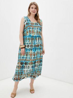 Повседневное бирюзовое платье Samoon By Gerry Weber