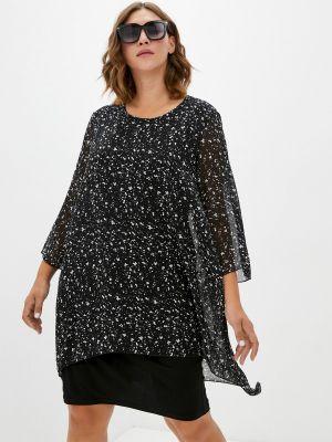 Черное демисезонное платье Malena