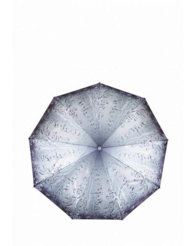 Серый складной зонт De Esse