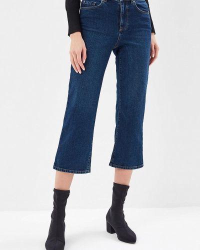 Широкие джинсы расклешенные турецкий Dorothy Perkins