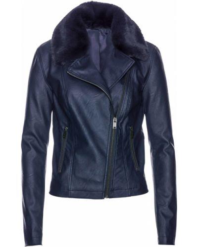 Кожаная куртка с мехом - голубая Bonprix