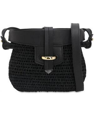 Czarna torebka mini skórzana Khokho