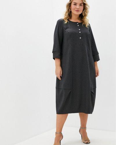 Повседневное серое повседневное платье Intikoma