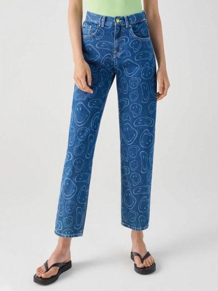 Синие турецкие джинсы осенние Pull&bear