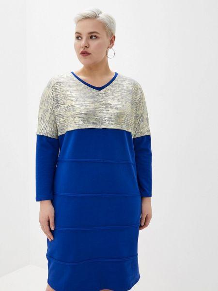 Синее повседневное платье Darissa Fashion