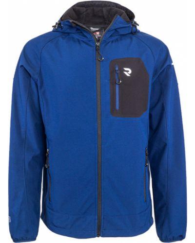 Куртка - синяя Radder