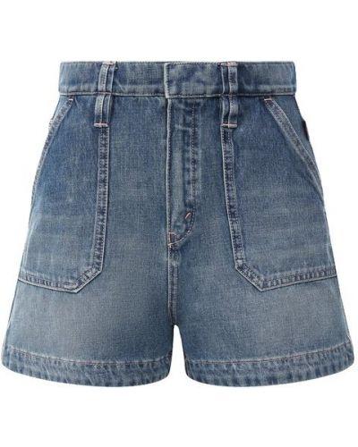 Джинсовые шорты с подкладкой Chloé